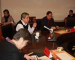 第一届理事会第四次会议