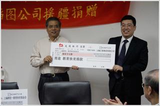 上海汇银集团有限公司捐款100万元