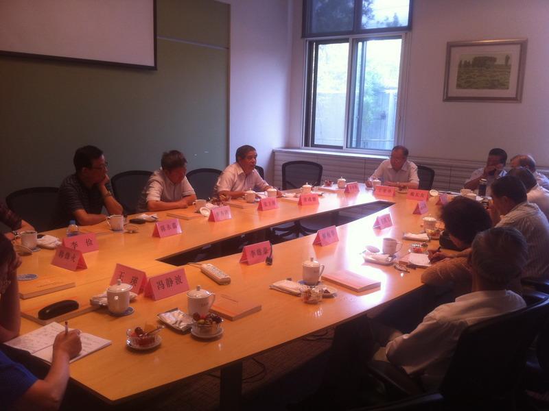 第一届理事会第六次会议