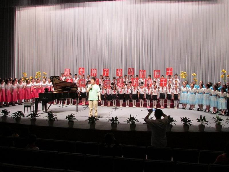 """""""我有一个梦想""""——上海曙明少年合唱团交流演出"""