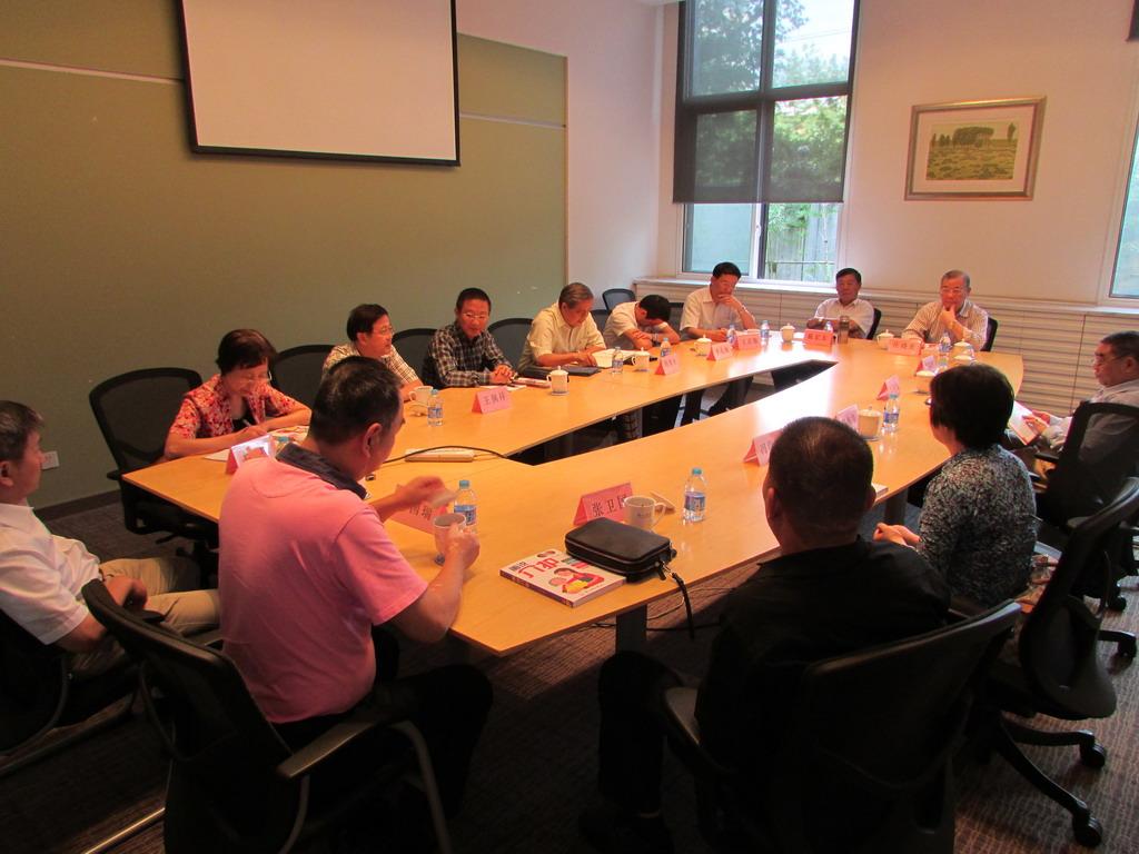 第一届理事会第八次会议