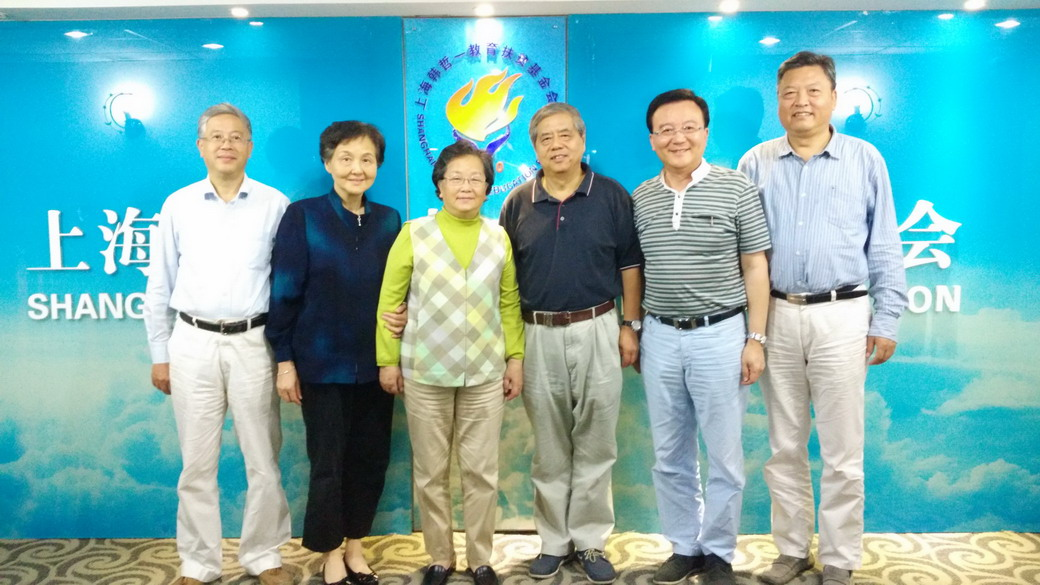 上海市慈善基金会领导莅临基金会指导工作