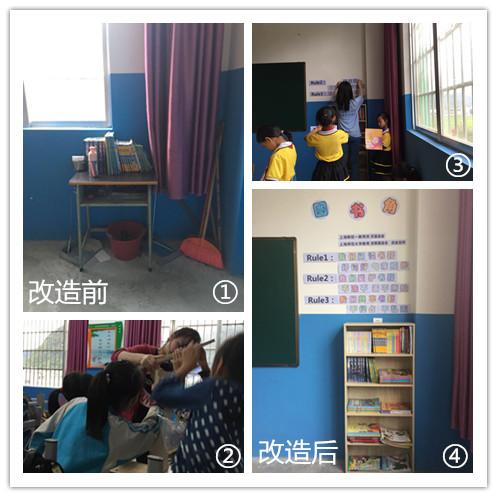 """千元计划项目""""六·一""""儿童节系列(广西)"""